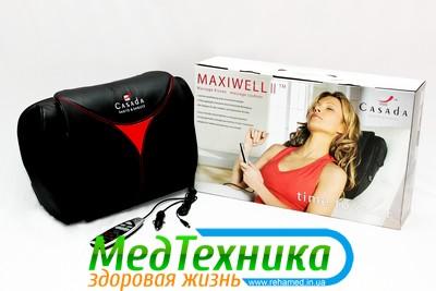 Массажная подушка MAXIWELL 2 (Максивелл 2)