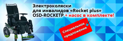 �������������� ��� ��������� �Rocket plus� OSD-ROCKETP + ����� � ���������