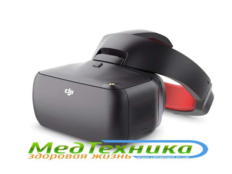 Очки DJI Goggles Racing Edition (RE)